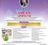 งานการประชุมวิชาการร่วมบริษัท กรุงเทพดุสิตเวชการ จำกัด (มหาชน) ประจำปี 2557 Get Healthy Get Ready for ASEAN Community