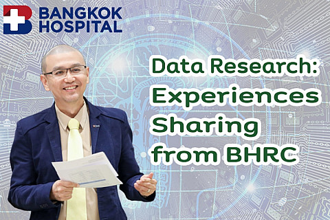 Data Research: Experiences Sharing from BHRC