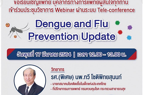 Dengue and Flu Vaccine Update