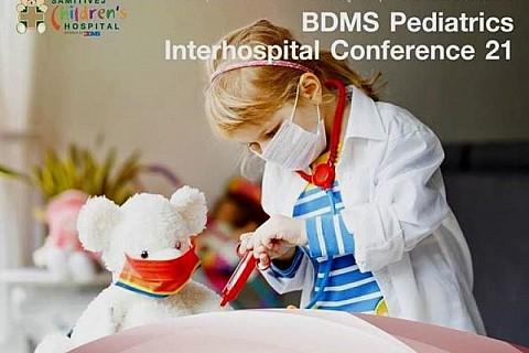 BDMS Pediatrics Interhospital Conference