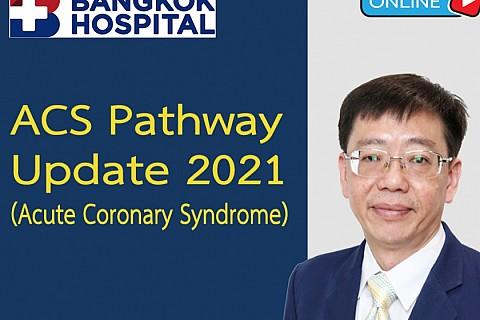 ACS Pathway 2021