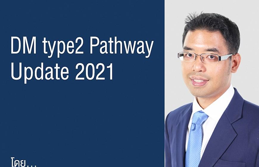 DM type2 Pathway Update 2021