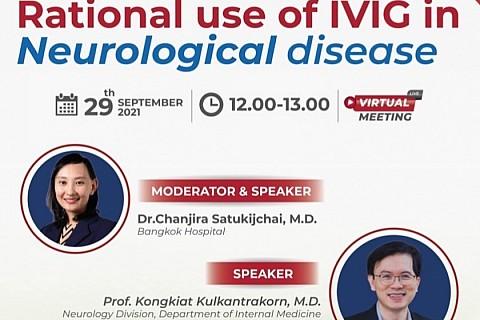 Rational use of IVIG in Neurological disease