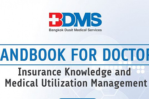 UM Handbook for Doctors