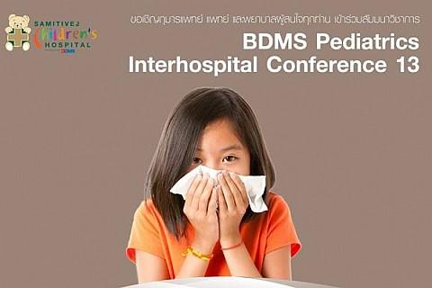 การสัมมนาวิชาการ BDMS Pediatrics Interhospital ครั้งที่ 13