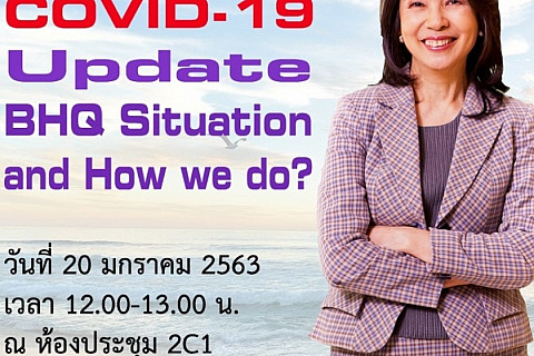 COVID-19 Update BHQ Situation and How we do?