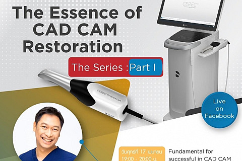 The Essence of CAD CAM Restoration - The Series (EP1)